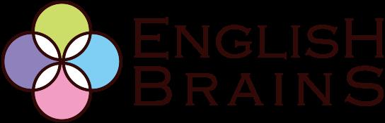 English Brains英語アカデミー